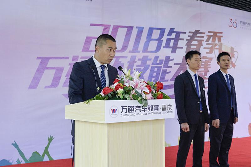 校长助理王大伟致辞并宣布开始.JPG